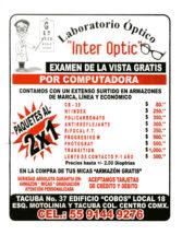 """Laboratorio Óptico """"Inter Optic"""" - Examen de la visita gratis - por computadora - Contamos con un extense surtido en armazones de marca, línea, y económico"""